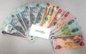 Jungtinių Arabų Emiratų dirhamas. Emiratų valiuta