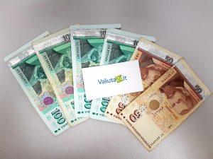 Bulgarijos levas. Bulgarijos valiuta