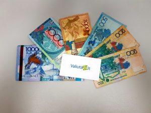 Kazachstano tengė. kazachstano valiuta kursas