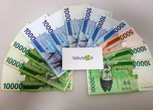 Pietų korėjos vonas. Korėjos valiuta